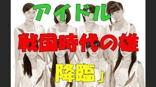 第57回日本レコード大賞新人賞に輝いたのは鳴戸親方、琴奨菊関が太鼓判...