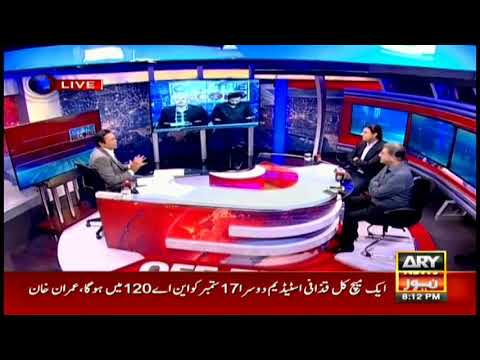 Off The Record 14th September 2017