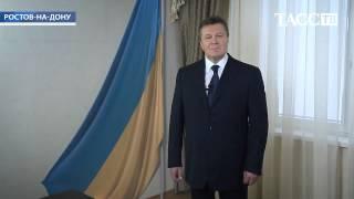 Янукович: Остановитесь, падлы! 13 июня 2014 Ростов-на-Дону