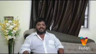 தனலட்சுமி நிறுவனத்திற்கும் எனக்கும் சம்மந்தம் இல்லை | Dir Sargunam explains stay order on Kalavani 2