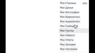 Тормозит вконтакте MacBook Pro(, 2014-12-18T10:33:44.000Z)