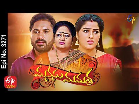 Download Manasu Mamata   8th October 2021   Full Episode No 3271   ETV Telugu