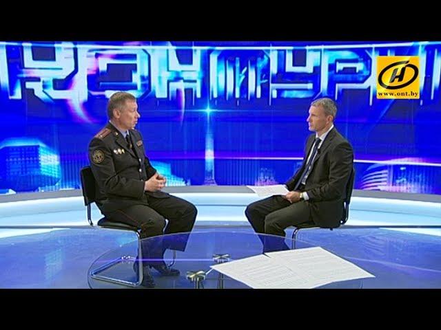 Интервью начальника УГАИ МВД Беларуси Дмитрия Корзюка программе «Контуры»