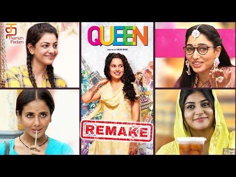 Queen Remakes Starring Kajal Aggarwal, Tamannah, Manjima Mohan & Parul Yadav | Thamizh Padam Mp3