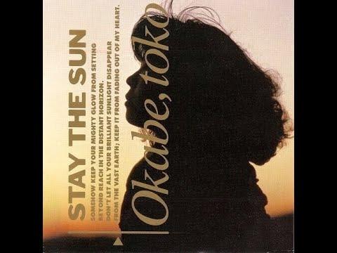 Okabe Toko - Stay The Sun (1989) [Full Album]