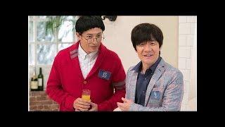 LIFE!:玉木宏がウッチャンと軽妙な2人芝居 飯豊まりえは「イタヤ…| Ne...
