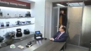 видео Банковское оборудование