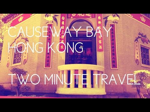 Causeway Bay Hong Kong - Two Minute Travel