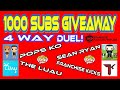 1K FUNKO POP GIVEAWAY ! 4 Way CHALICE Duel ! Sean Ryan - The Luau - Franchise Kicks