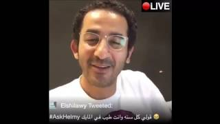 شاهد إزاي بيهرب أحمد حلمي من مقالب رامز جلال