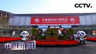 [中国新闻] 共享机遇 共创未来 环保企业助力中国打造新时代绿水青山 | CCTV中文国际