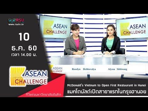 ASEAN Challenge : McDonald's Vietnam to Open First Restaurant in Hanoi / What Happens now in Bali?