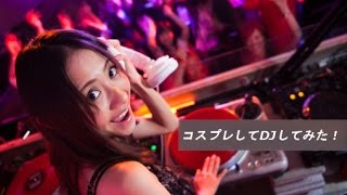 Connect with Japan○ twitter: http://twitter.com/_4c_ LINE: onatec L...
