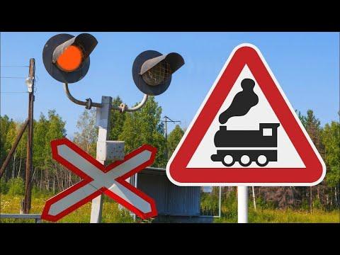 Железнодорожный переезд Одесса