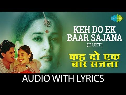 Keh Do Ek Baar Sajana With Lyrics | के दो एक बार साजना के बोल | Udit & Alka | Mrityu Dand | HD Song