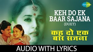 Keh Do Ek Baar Sajana with lyrics | के दो एक बार साजना के बोल | Udit & Alka | Mrityu Dand | HD Song