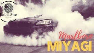 Miyagi - Marlboro (Премьера, Клип 2019)