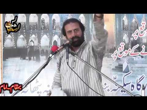 zakir mazhar bukhari 11 july 2018  gurna pthana nzd sial more