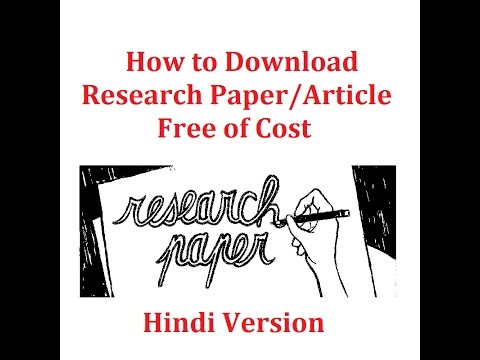 How to Download Research Paper/Article Free of Cost from Reputed Publication(Hindi Version)