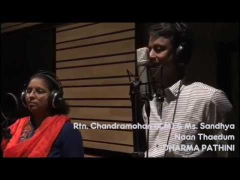 SINGKARO - NAAN THAEDUM from DHARMA PATHINI by Rtn. Chandramohan and Ms. Sandhya
