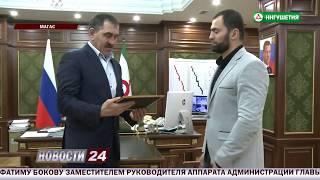 Евкуров и Рахим Чахкиев обсудили перспективы развития бокса в Ингушетии.