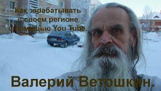Заработок на онлайн опросах 3000 7000 рублей!!!