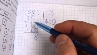 Задача №28. Математика 6 класс Виленкин.