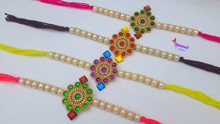 How To Make Beautiful Rakhi At Home | DIY | Rakhi Making ideas For Raksha Bandhan | uppunutihome