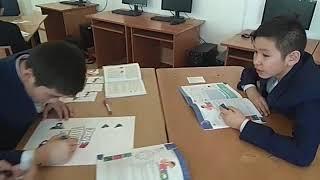 Тема урока: киберзащита, 8-класс