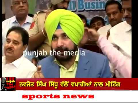 S.Navjot Singh Sidhu ji in Amritsar on the mission of industrial & Trade development .