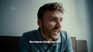 Здоровая Москва // Накипело? Идите в парк!