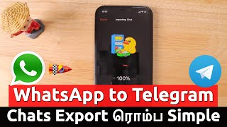 Export WhatsApp Chats to Telegram iPhone மற்றும் Android -இல் மிகவும் எளிமையாக