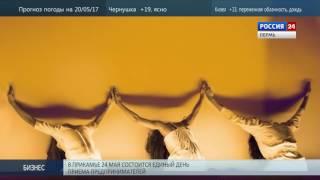 «Свадьба» пела на сербском языке