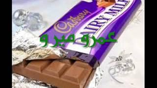 احلى عيد ميلاد لـ خلينى ذكرى اهداء من حلم عمرى