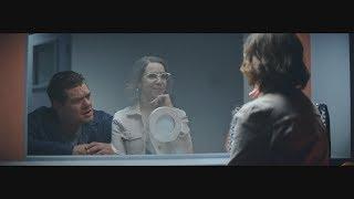 Frame Styler, Prison | Specsavers