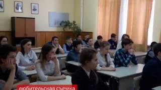 Сотрудники отдела по делам несовершеннолетних провели «Урок толерантности» для школьников