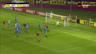 Монтана - Локомотив (Пловдив) 0:1