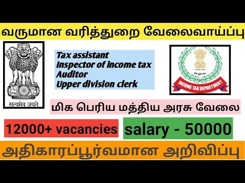 income tax department tax assistant Job Tamilnadu