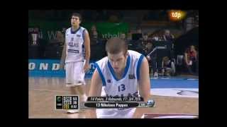 Australia - Greece (U19 World Cup, New Zealand 2009, Semifinal) 2nd half