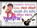 Download Bhole O Bhole Yarana by Pankaj Chaudhari Shahada , Dist- Nandurbar , Maharashtra MP3 song and Music Video