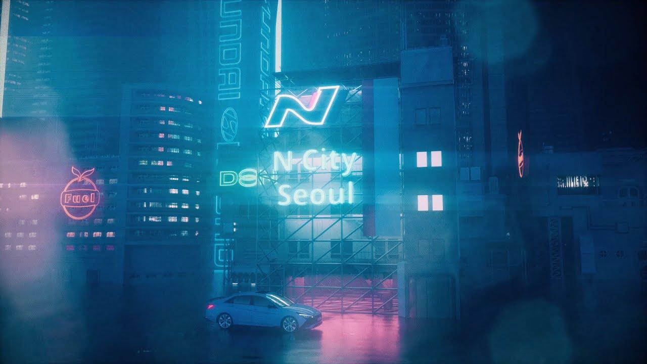 N City Seoul X Peaches.
