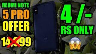 Xiaomi Sale l Redmi Note 5 Pro , Redmi Y2 at 4 Rs?