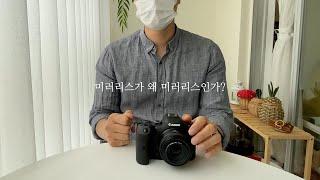 캐논 RF50mm F1.8 stm 렌즈 리뷰! 미러리스…
