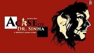 Bengali Audio Stories
