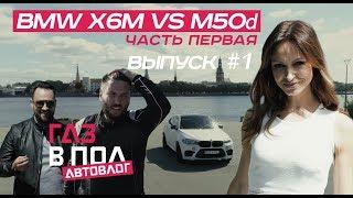 видео Кроссовер M2 больше не будут выпускать в России