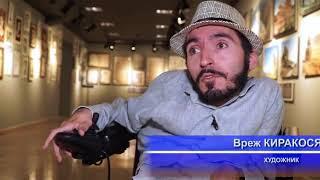 В Армянском музее Москвы