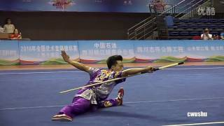 2016 China wushu championship GunShu (Sun peiyuan)1st Place