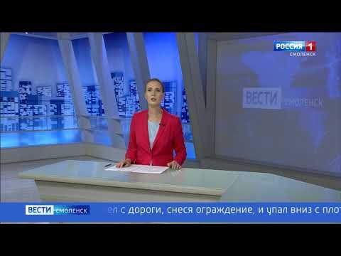 Жесткое ДТП в Смоленской области закончилось смертью водителя