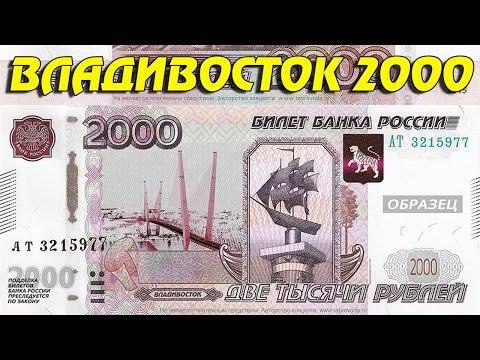 Реальный курс доллара в Узбекистане UZS от НБ и на черном