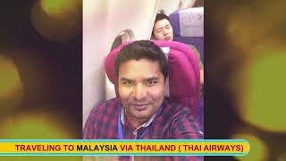 Malaysia Tour 2017 01 Traveling to Malaysia via Thailand  Thai Airways Travel with Mr Hanook HD